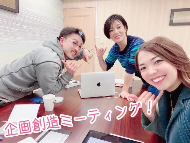 小川さん接見202001.jpg