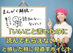 まんが動画2020-01-31 9.19.35.jpg