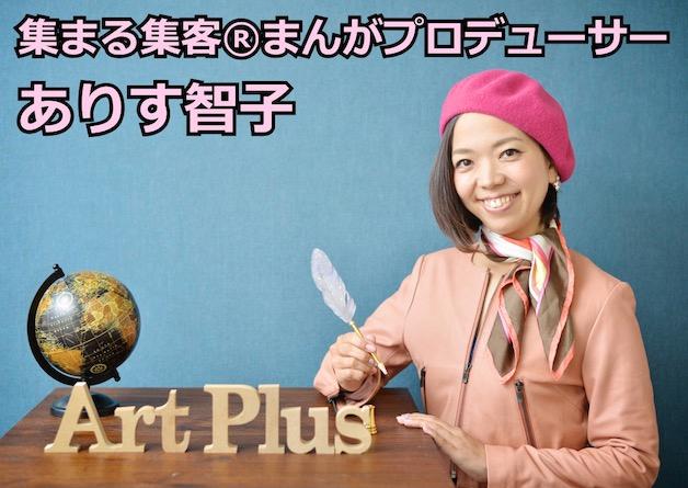まんがプロデューサー2020-02-03 11.24.49.jpg
