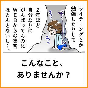 201904電子書籍紙芝居漫画.003.jpeg