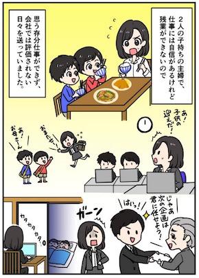長瀬さん2020-02-06 13.43.27.jpg
