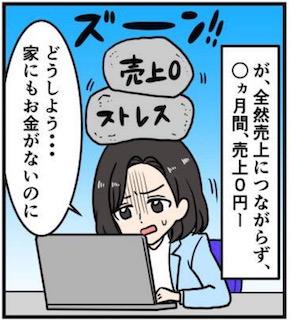 長瀬さん2020-02-06 13.44.48.jpg