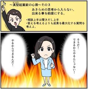 長瀬さん2020-02-06 13.46.09.jpg