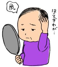 小川さん漫画.jpg