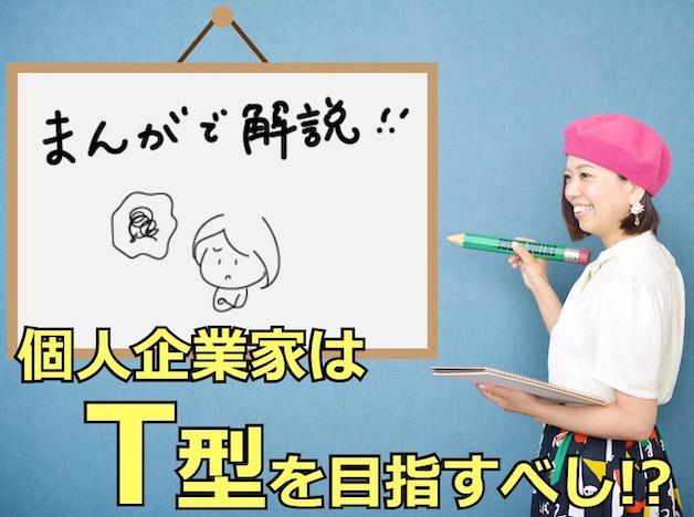 まんが動画2020-01-27 8.53.09.jpg