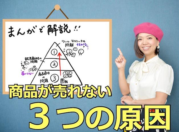 まんが動画2020-01-28 9.42.23.jpg