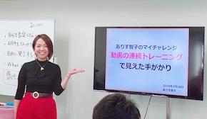 実践会IMG_0382.JPG