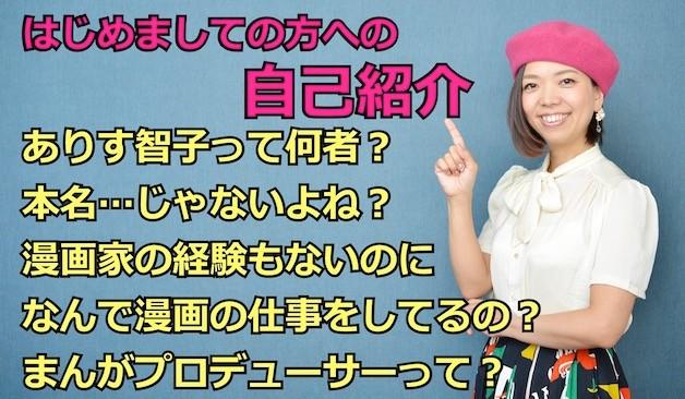 まんが動画2020-02-20 13.06.33.jpg