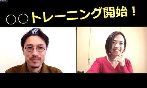 小川さん2020-02-20 15.12.27.jpg
