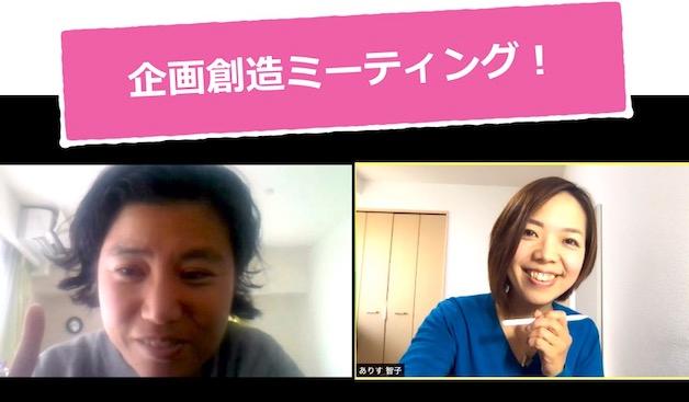 谷口さん 2020-03-25 16.09.14.jpg