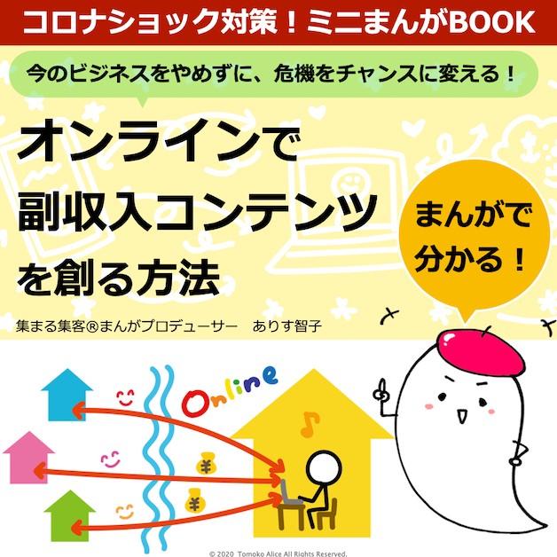 202004電子書籍.001.jpeg