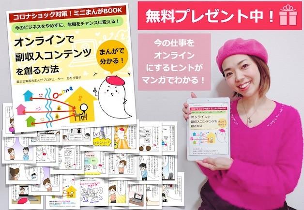 まんが電子書籍2020-04-06 20.43.45.jpg
