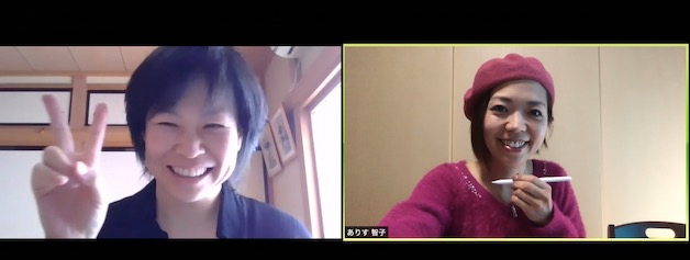 yabuzaki2020-02-14 10.17.13.jpg