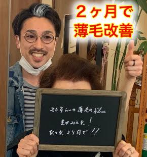 小川さん事例01.jpg