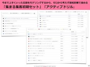 アクティブノート2020-05-11 20.43.32.jpg