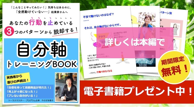 やぶざきさん2020-05-21 15.12.45.jpg