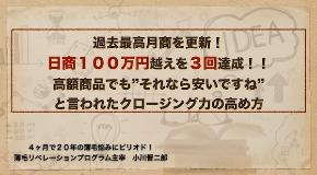 実践会2020-07-21 22.08.33.jpg