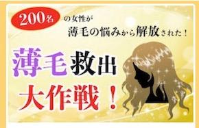 小川さんメルマガ2020-07-23 10.57.56.jpg