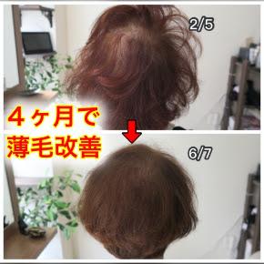 小川さん画像01.jpg