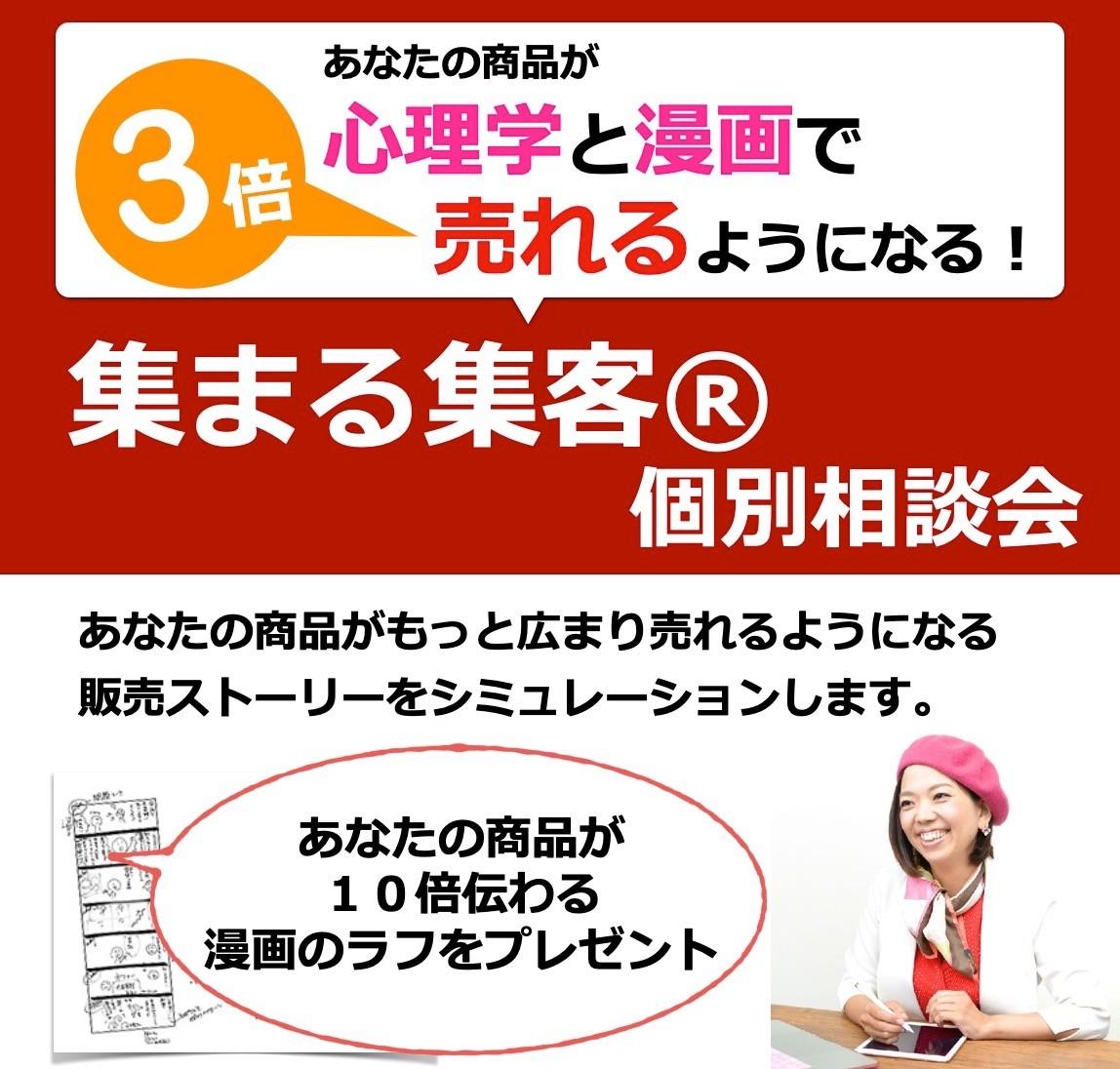 個別相談会2020-07-28 16.23.22.jpg