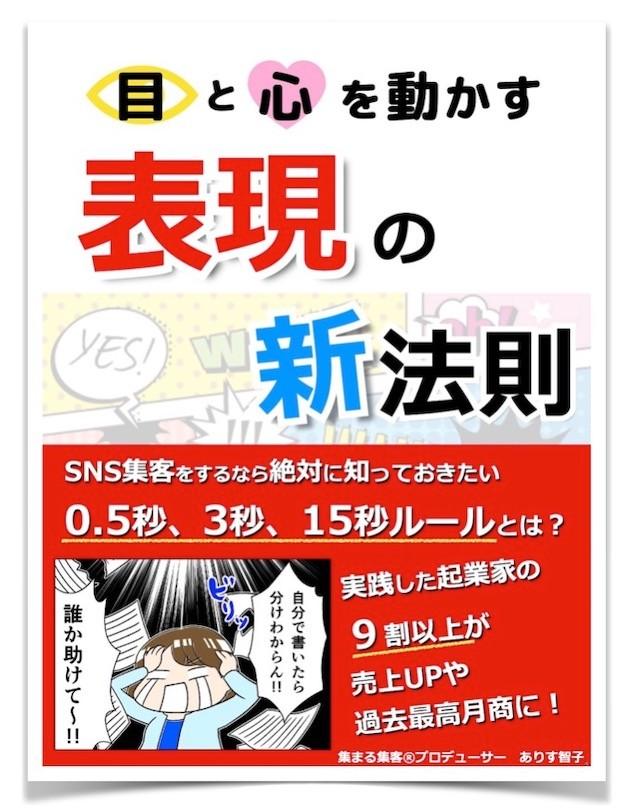 表紙2020-07-29 0.13.31.jpg