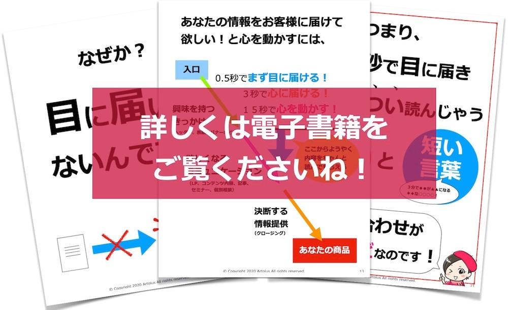 電子書籍2020-07-29 11.27.58.jpg