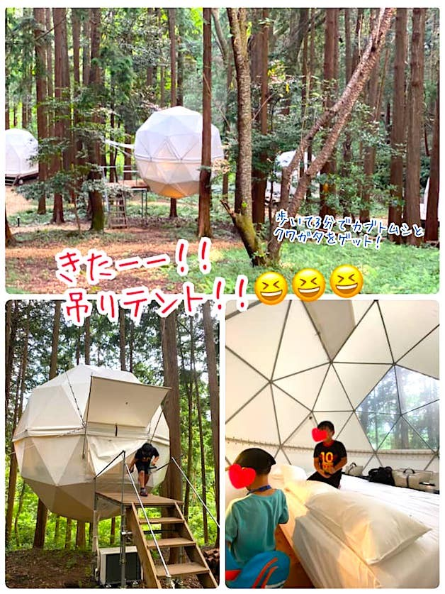 吊りテント01.jpg