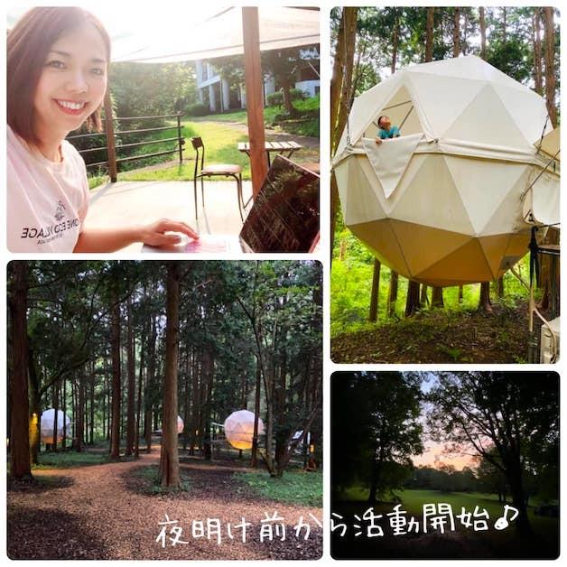 吊りテント02.jpg