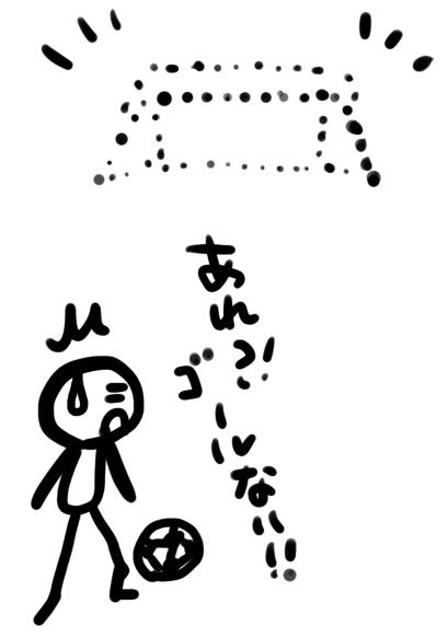 2020:09:19イラスト01.jpg