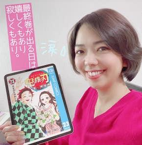 鬼滅の刃最終巻.jpg