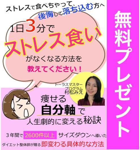 村松さん01.jpg