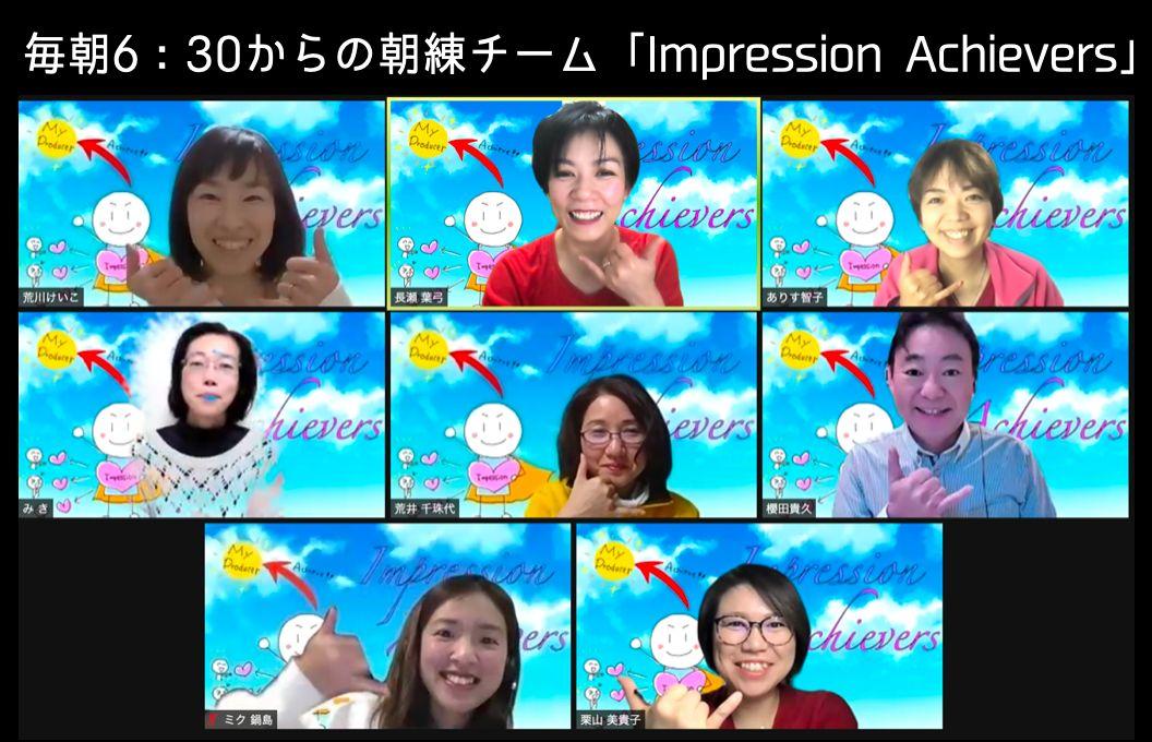 朝練2020-12-25 22.22.12.png