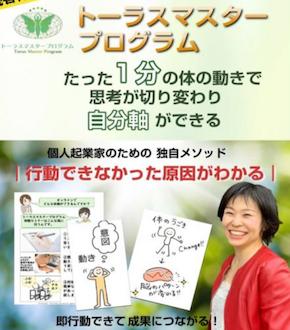 やぶざき2021-02-24 15.09.19.png