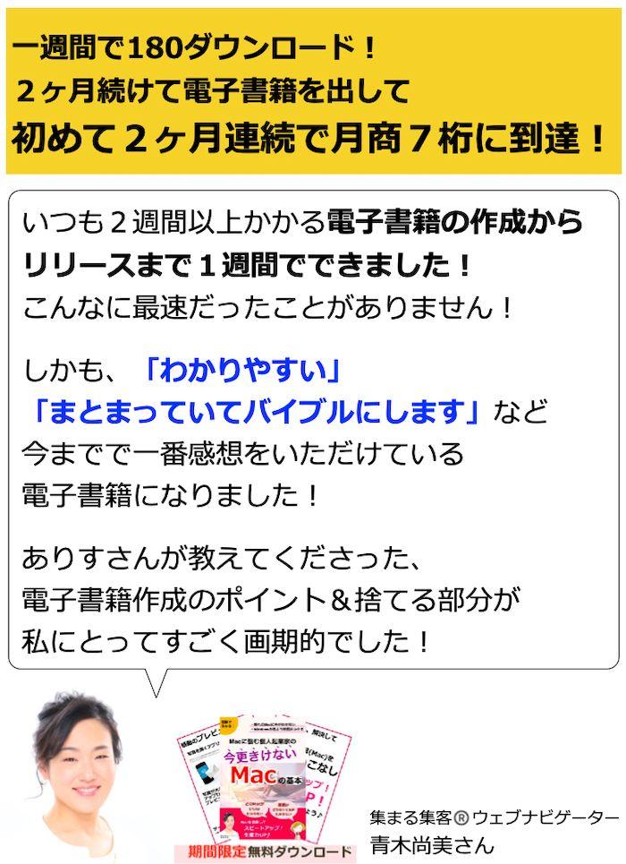 ありす智子キャンペーン202104.001.jpeg