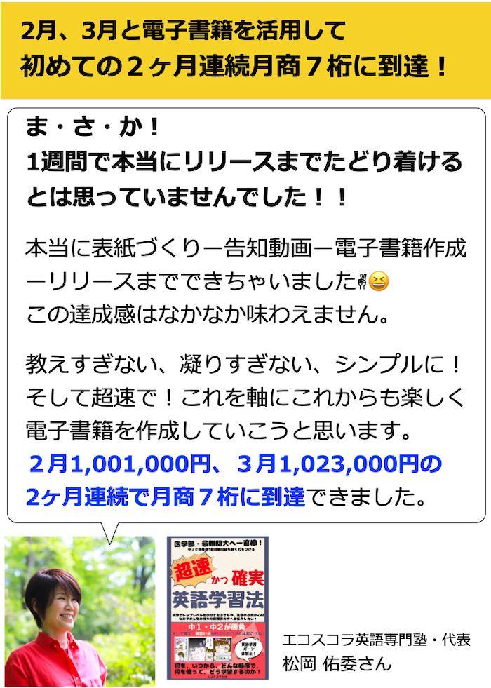 ありす智子キャンペーン202104.002.jpeg