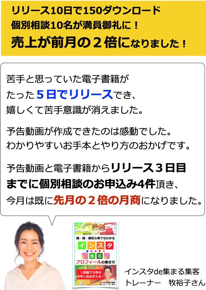 ありす智子キャンペーン202104.003.jpeg
