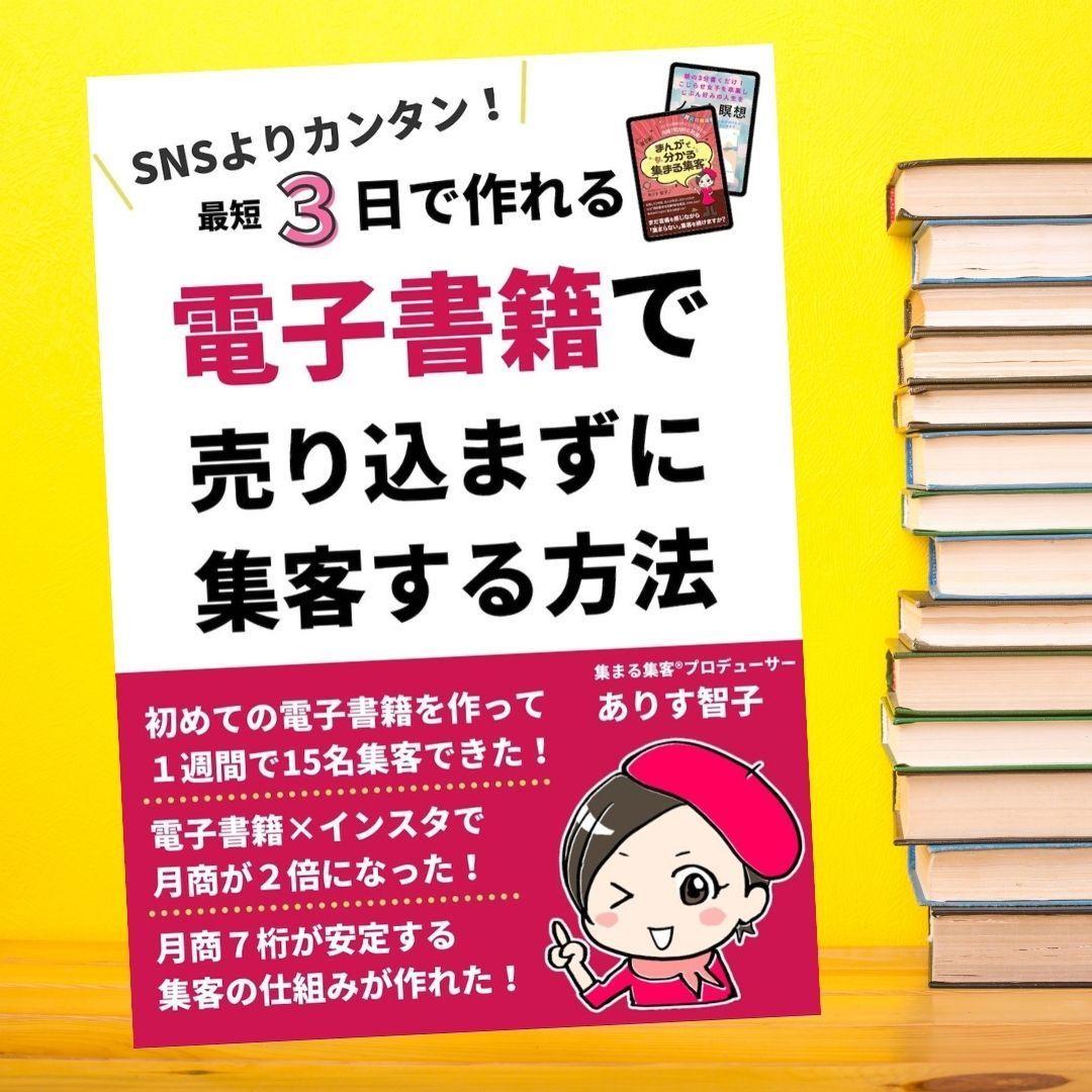 GW 電子書籍作成 3DAYS集中講座 P2 (1).jpg