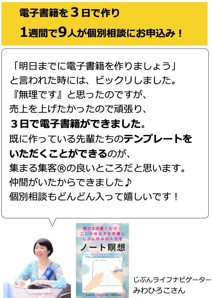 みわさん2021-04-17 23.14.36.png