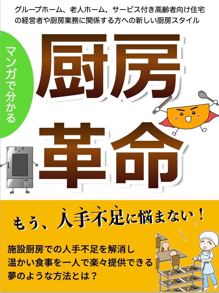 石井さん漫画2021-04-09 8.41.48.png