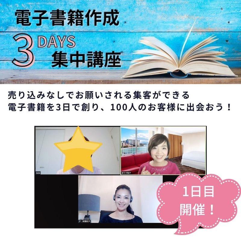 電子書籍講座01.jpg