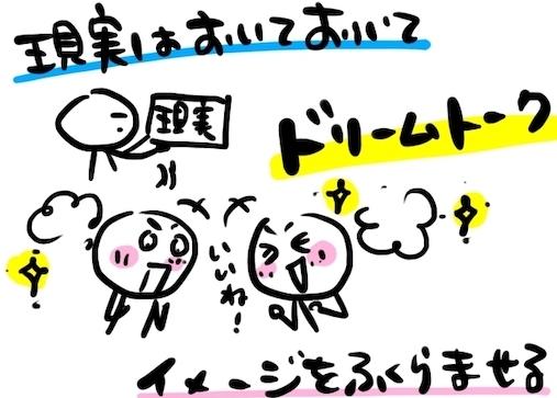 歩さん144のコピー2.jpg