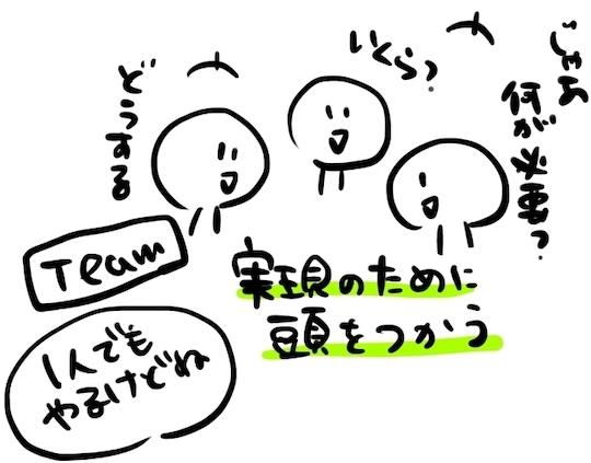 歩さん144のコピー4.jpg