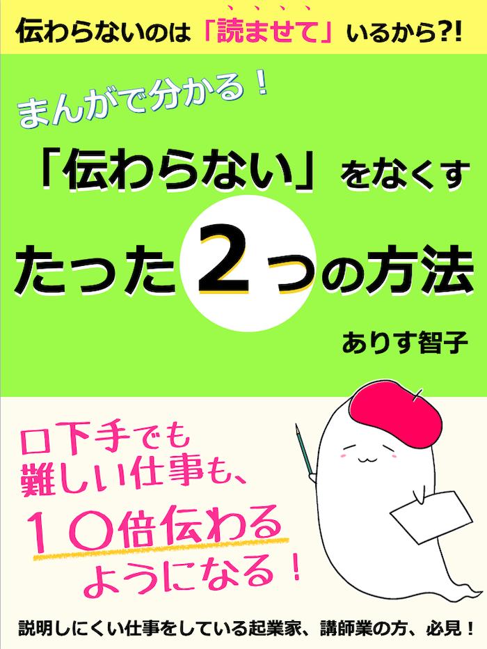 2021-07-12 12.08.46表紙.png