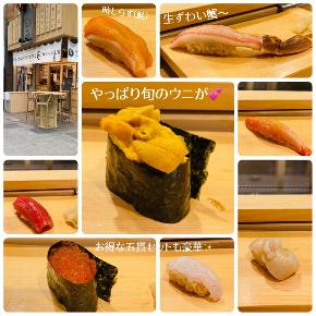 お寿司01.jpeg