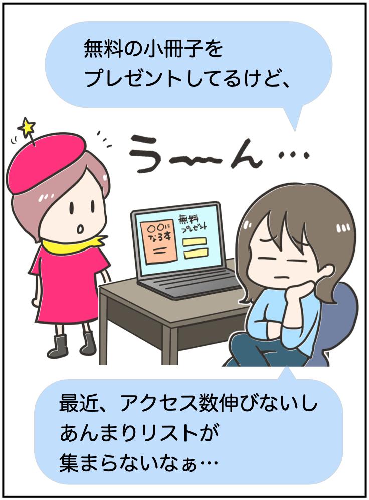 ありす智子キャンペーン202107.002.jpeg