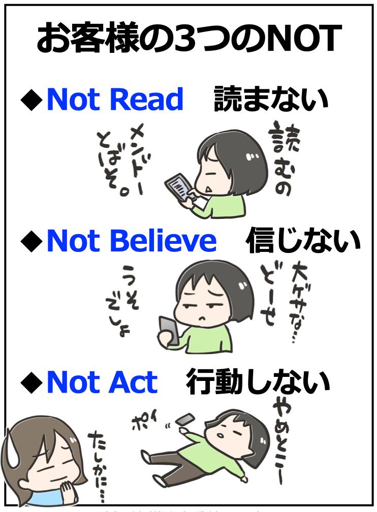 ありす智子キャンペーン202107.004.jpeg