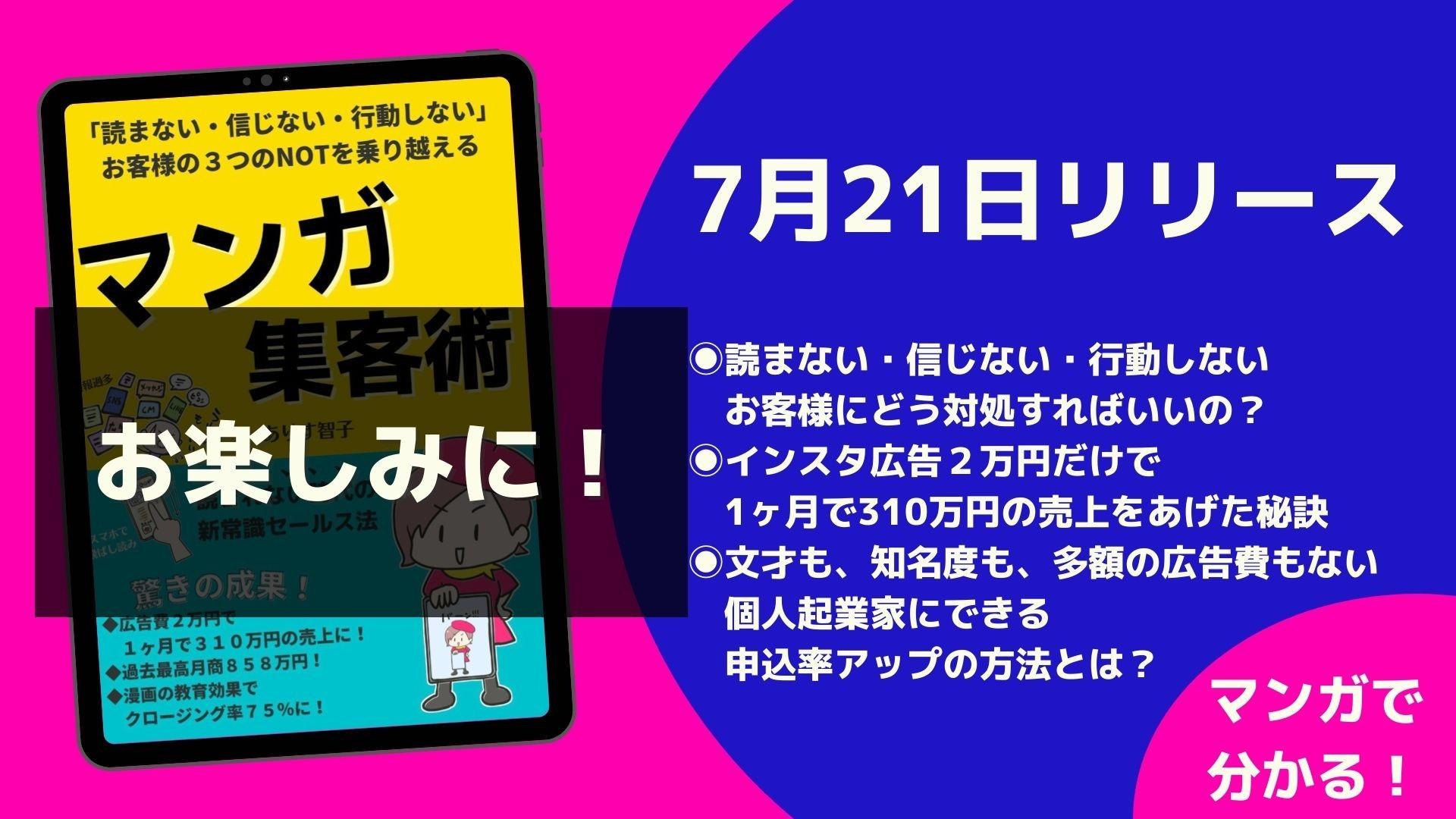 無料電子書籍バナー (2).jpg