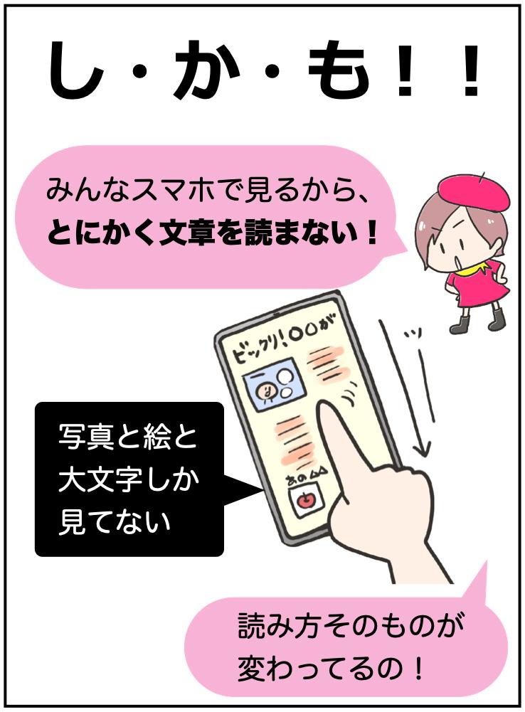 ありす智子キャンペーン202107.008.jpeg