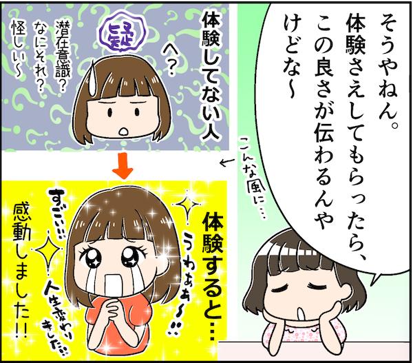 ありすキャンペーン201905_001のコピー2.jpg