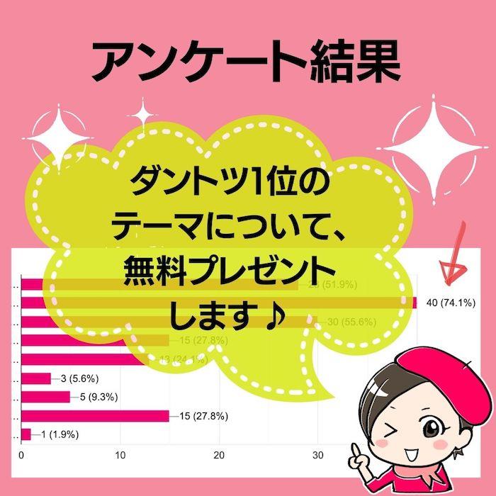 新作マンガ 着々と制作中 (2).jpg